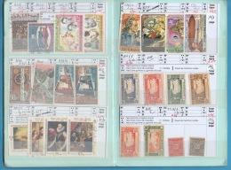Carnet De MAURITANIE,  MALI , Cote 223,45  - - 9 Scans - Stamps