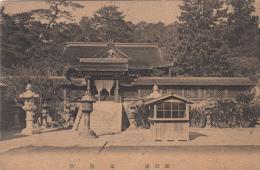 Original Card To Identify - Japan Japon - Shrine Temple - Unused - 2 Scans - Postcards