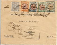 Poste Persanes _ Lettre  1er ,courrier par avions Bacou T�h�ran _1927
