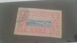 LOT 228904 TIMBRE DE COLONIE SOMALIS OBLITERE N�12 VALEUR 13 EUROS