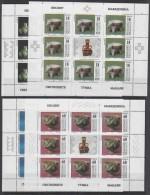 Macedonia 1998 Archeology 4v 4 Sheetlets ** Mnh (F2205) - Macedonië