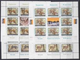 Macedonia 1997 Roman Mosaics 4v 4 Sheetlets ** Mnh (F2206) - Macedonië