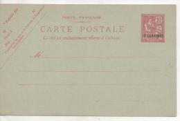 Nr.  2303 ,  Ganzsache  Post Francaise,  Marokko,  10 Centimos,  Postfrisch - Maroc (1891-1956)