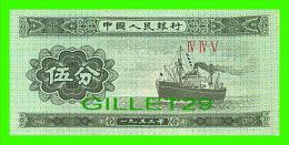 BILLETS DE CHINE -  5 FEN BATEAUX UNC P862 - BILLET NEUF - IV IV V - - Chine
