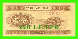 BILLETS DE CHINE -  CAMION  - BILLET NEUF, 1953  - X IX X - - Chine