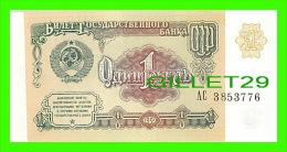 BILLETS DE RUSSIE - CCCP, 1991 - No AC 3853776 - 1 ROUBLE - BANK NOTE - - Russie