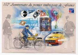 !!! BLOC CNEP N°30, 150E ANNIV DU 1ER TIMBRE FRANCAIS NEUF ** - CNEP