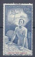 140016098  COTES DES SOMALIS  YVERT   AEREO  Nº  10  */MH - Nuevos
