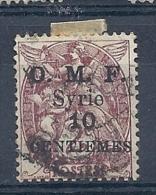 140016108  SIRIA  YVERT   Nº  83 - Oblitérés