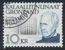 Greenland Groenland Grönland 1991, 10kr Jonathan Petersen, VF Used (DCGR-00001) - Used Stamps