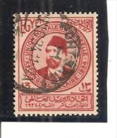 Egipto - Egypt. Nº Yvert  161 (usado) (o) - Egipto