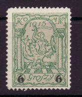 POLAND MUNICIPAL POST WARSAW 1915  MICHEL NO: 8b  MNH - Ungebraucht