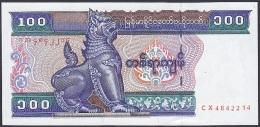 Myanmar, 100 Kyats, P.74a (Watermark Chinze Above Value) A-UNC - Myanmar