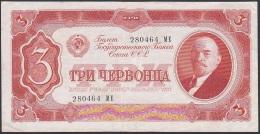 USSR, 3 Chervontsa, P.203 (1937) VF+ - Russia