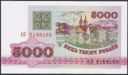 Belarus, 5000 Rublei, P.12 (1992) UNC