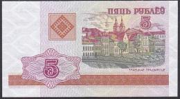 Belarus, 5 Rublei, P.22 (2000) UNC