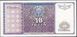 Uzbekistan, 25 Sum, P.77 (1994) UNC - Uzbekistan