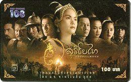Thailand Pin Phone 108 Phonecard Movie Cinema Film Kat.241 - Oiseaux