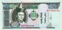 MONGOLIA 10 TUGRIK BANKNOTE 2011 PICK NO.62F UNCIRCULATED UNC - Mongolia