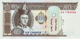 MONGOLIA 50 TUGRIK BANKNOTE 2000-2011 PICK NO.64 UNCIRCULATED UNC - Mongolia