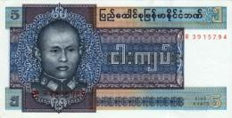 BURMA 5 KYATS BANKNOTE 1973 PICK NO.57 UNCIRCULATED UNC - Myanmar