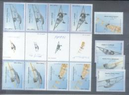 AÑO 1996 ARGENTINE ARGENTINA  PRIMERA EXPOSICION IBEROAMERICANA DE AREOFILATELIA AEROFILA 96 IMPRESOS SE-TENANT CON 4 EN - Neufs
