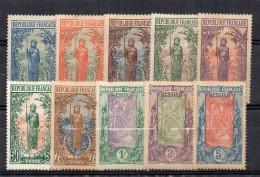Serie Incompleta  55/64 Congo - Nuovi