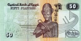 EGYPT 50 PIASTRES BANKNOTE 1995 PICK NO.62 UNCIRCULATED UNC - Egipto