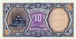 EGYPT 10 PIASTRES BANKNOTE 1988-89 PICK NO.189 UNCIRCULATED UNC - Egipto