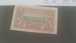 LOT 228906 TIMBRE DE COLONIE SOMALIS NEUF* N�11 VALEUR 25 EUROS