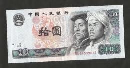 CHINA / CINA -BANK Of CHINA - 10 YUAN (1980) - Cina