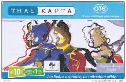 Greece, M079, D.Mitaras, Runners, 2 Scans. - Greece