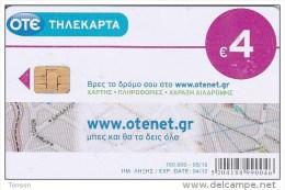 Greece, X2224, OTE - NET, 2 Scans. - Grecia
