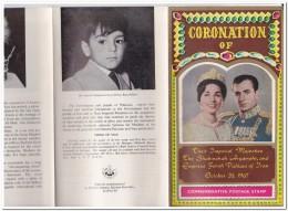 Pakistan 1967, Coronation Shahinshah And Farah Pahlavi Majesties Of Iran - Pakistan