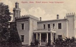 RUSSIA / UKRAINE - CRIMÉE / CRIMEA : YALTA - PALAIS De L' ÉMIR DE BOUKHARA / EMIR OF BUKHARA PALACE ~ 1910 (q-680) - Ucraina