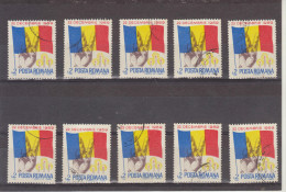 1990 -   CHANGEMENT DE REGIME POLITIQUE   Mi No 4585 Et YV No 3868 LOT X 10 Excellente Qualité - 1948-.... Repúblicas