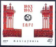 MK 1993-17 100A°V M R O, MAKEDONIA, S/S, MNH - Macedonië