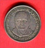 CHURCHILL  1 RIAL 1280 TB/TTB 58 - Yemen