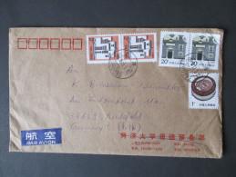 VR China Luftpostbrief Nach Deutschland 1993. Par Avion. Mischfrankatur! - 1949 - ... República Popular