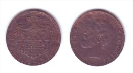 Romania 5 Bani 1882 - Roumanie