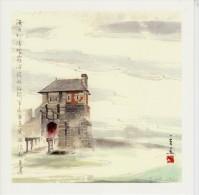 Thematiques Calligraphie Texte Et Peinture De He Yifu Le Voyage D'un Peintre Chinois En Bretagne Camaret La Tour Vauban - Bretagne