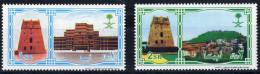 2002 SAUDI ARABIA Abha City MNH - Saudi Arabia