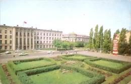 BELARUS, MINSK, BIELORRUSIA BUILDING OF THE REGIONAL EXECUTIVE COMMITTEE NON CIRCULEE CIRCA 1970 RARISSIME GECKO - Wit-Rusland