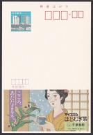 Japan Advertising Postcard, Yumeji Takehisa Painting Tea (jad1920) - Cartoline Postali