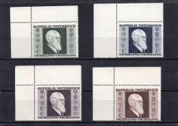 AUTRICHE 1946 ** - 1945-60 Unused Stamps