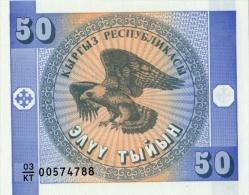 KYRGYZSTAN 50 TYIYN BANKNOTE 1993 PICK NO.3 UNCIRCULATED UNC - Kirghizistan