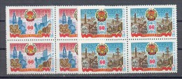 STAMP USSR RUSSIA Mint (**) 1982 Set 60 Years Yakutia North Arctic Polar Diamond Coal Chechnya Oil - 1923-1991 URSS