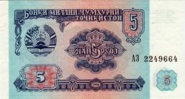 TAJIKISTAN 5 RUBLES BANKNOTE 1994 PICK NO.2 UNCIRCULATED UNC - Tajikistan