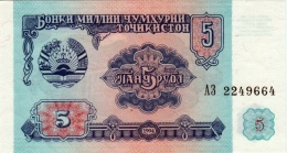 TAJIKISTAN 5 RUBLES BANKNOTE 1994 PICK NO.2 UNCIRCULATED UNC - Tadschikistan