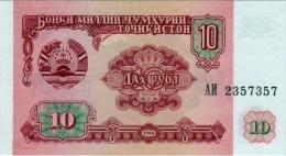 TAJIKISTAN 10 RUBLES BANKNOTE 1994 PICK NO.3 UNCIRCULATED UNC - Tajikistan